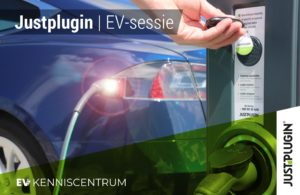 Justplugin EV-sessie